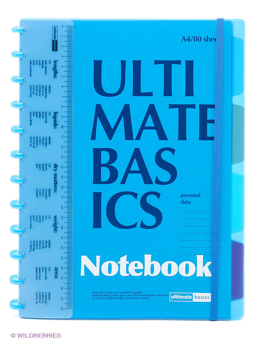 Блокноты Альт Бизнес-блокнот Ultimate basics, А4, 80 листов ultimate basics