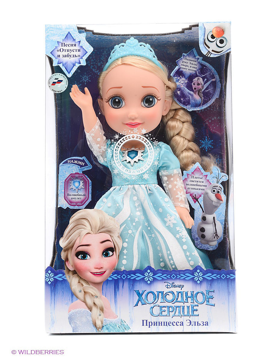 Куклы Карапуз Кукла  disney frozen. Эльза inew v3 mtk6582 1 3ghz quad core 5 0 дюймовый hd экран android 4 2 2 3g смартфон