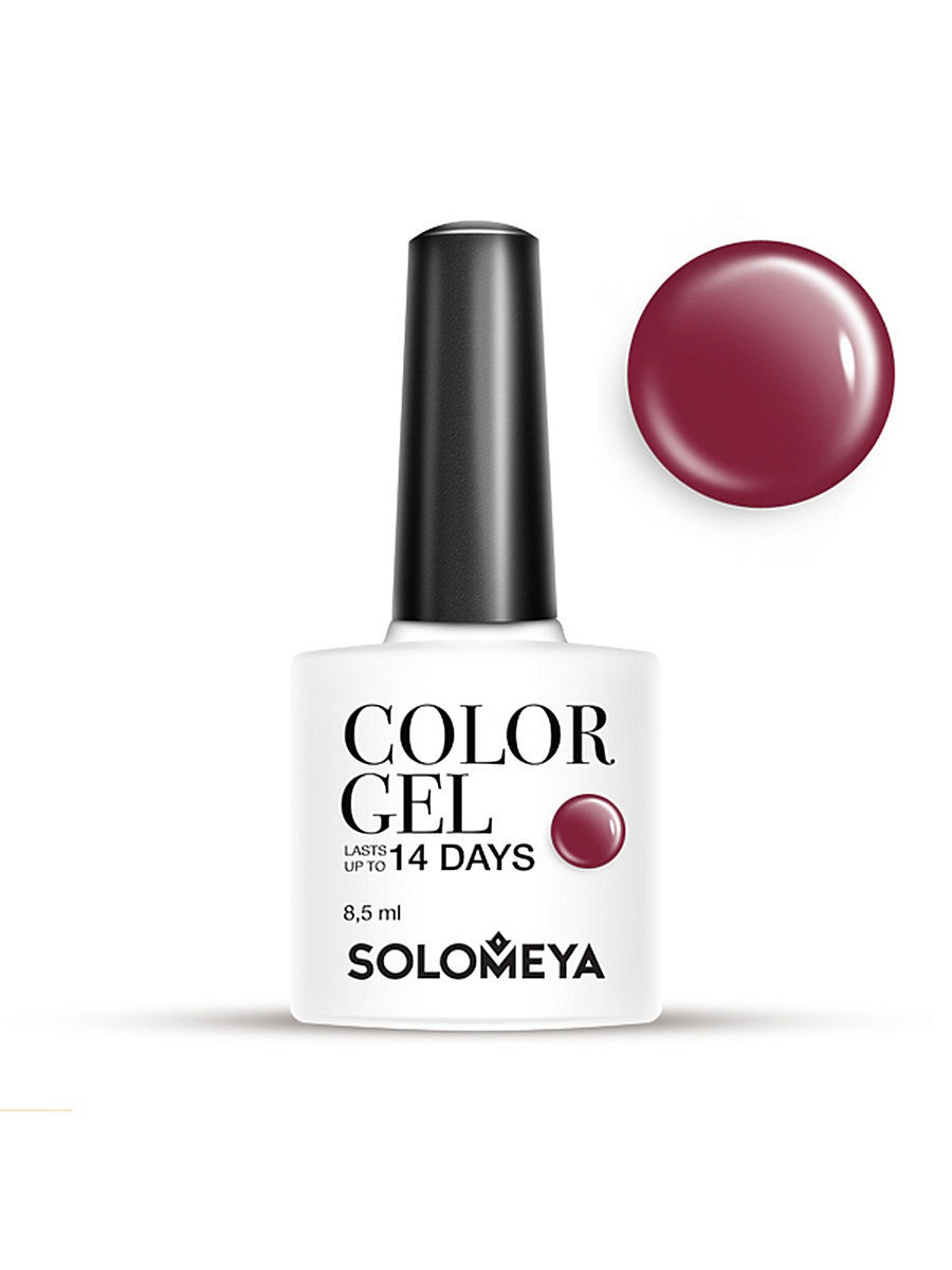 Гель-лаки SOLOMEYA Гель-лак Color Gel Тон Burgundy SCG141/Бургундия гель лаки solomeya гель лак color gel тон celia scg103 селия