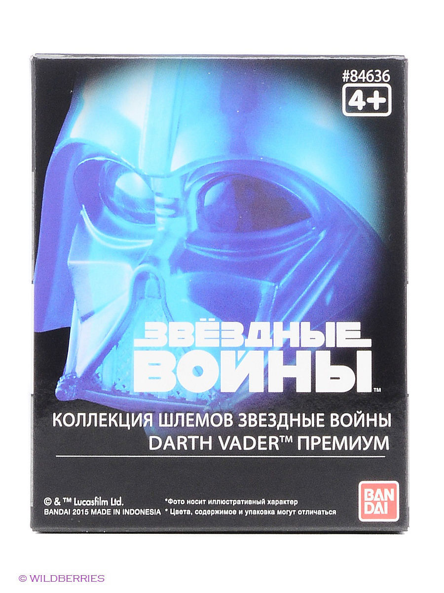 Фигурки-игрушки Bandai Star Wars ШЛЕМ на подставке ДАРТ ВЕЙДЕР голографический 6,5см jaspal singh and ravinder pal singh effects of aging temperature and time on synthesis of hydroxyapatite