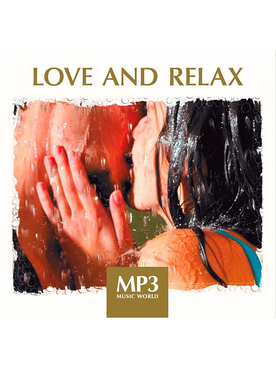 Музыкальные диски RMG MP3 Music World. Love And Relax (компакт-диск MP3) музыкальные диски rmg mp3 music world classical nature компакт диск mp3