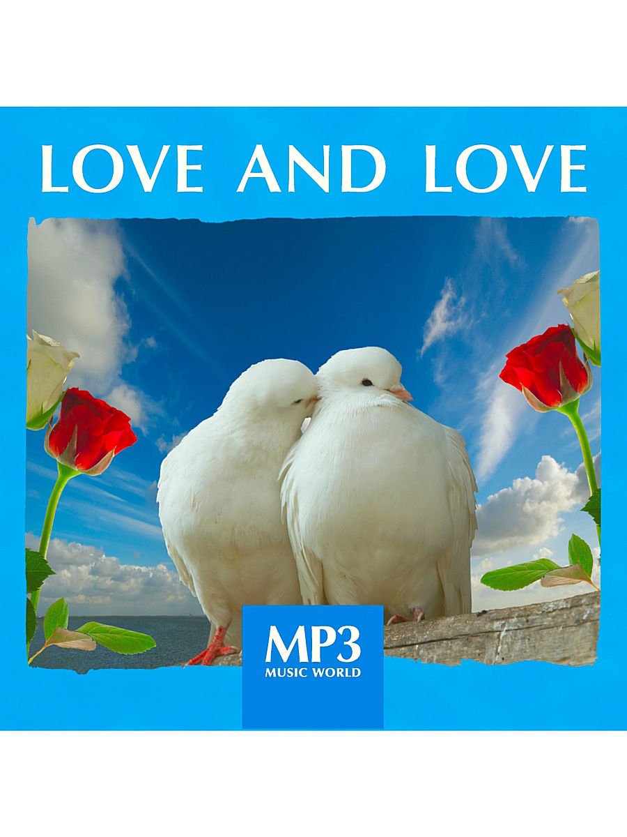 Музыкальные диски RMG MP3 Music World. Love And Love (компакт-диск MP3) музыкальные диски rmg mp3 music world classical nature компакт диск mp3