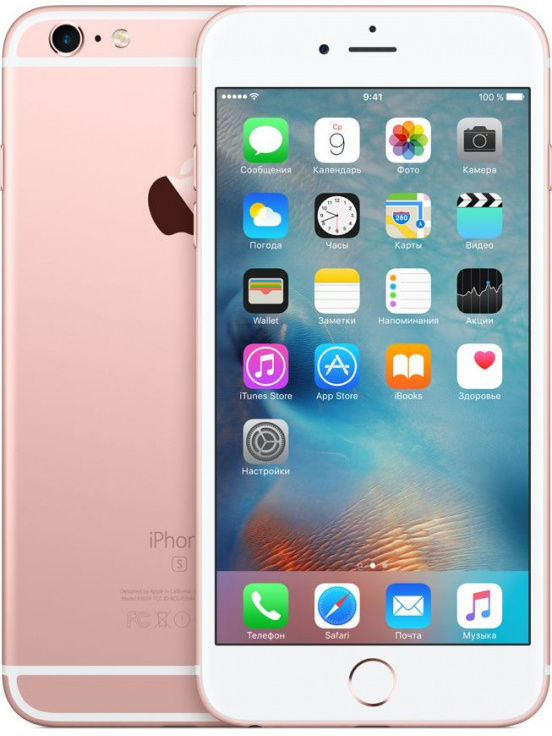 Смартфон iPhone 6s Plus 128GB Rose Gold