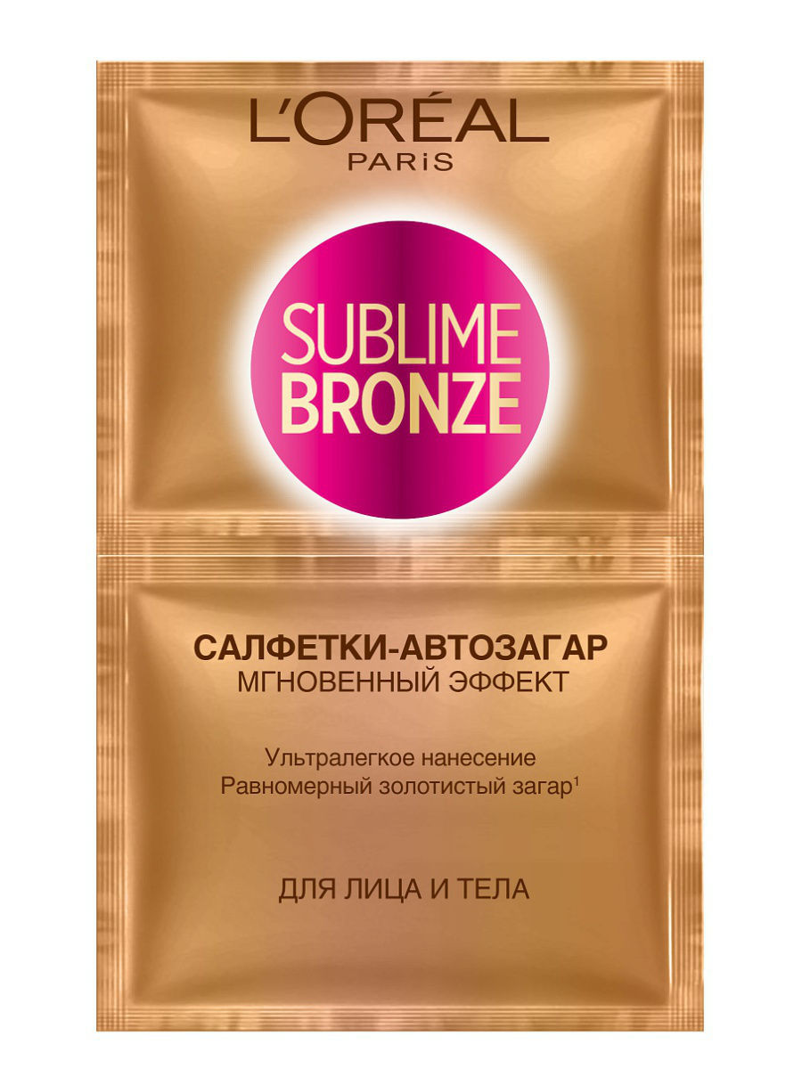 Sublime Bronze Салфетки-автозагар, для лица и тела, 2 х 5,6 мл