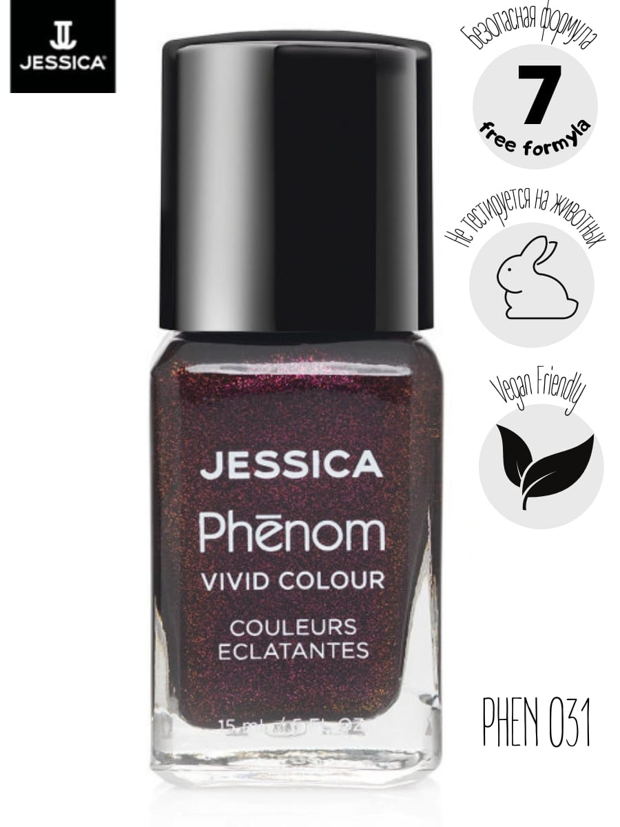 Лаки для ногтей JESSICA Цветное покрытие Vivid Colour The Original French № 031, 15 мл лаки для ногтей jessica цветное покрытие vivid colour adore me 034 15 мл