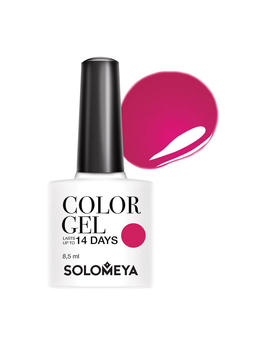 Гель-лаки SOLOMEYA Гель-лак Color Gel Тон Breton SCG134/Бретон гель лаки solomeya гель лак color gel тон celia scg103 селия