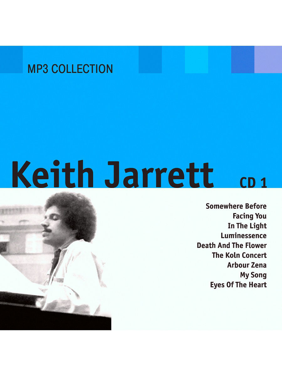 Музыкальные диски RMG Keith Jarrett CD1 (компакт-диск MP3) keith billings master planning for architecture