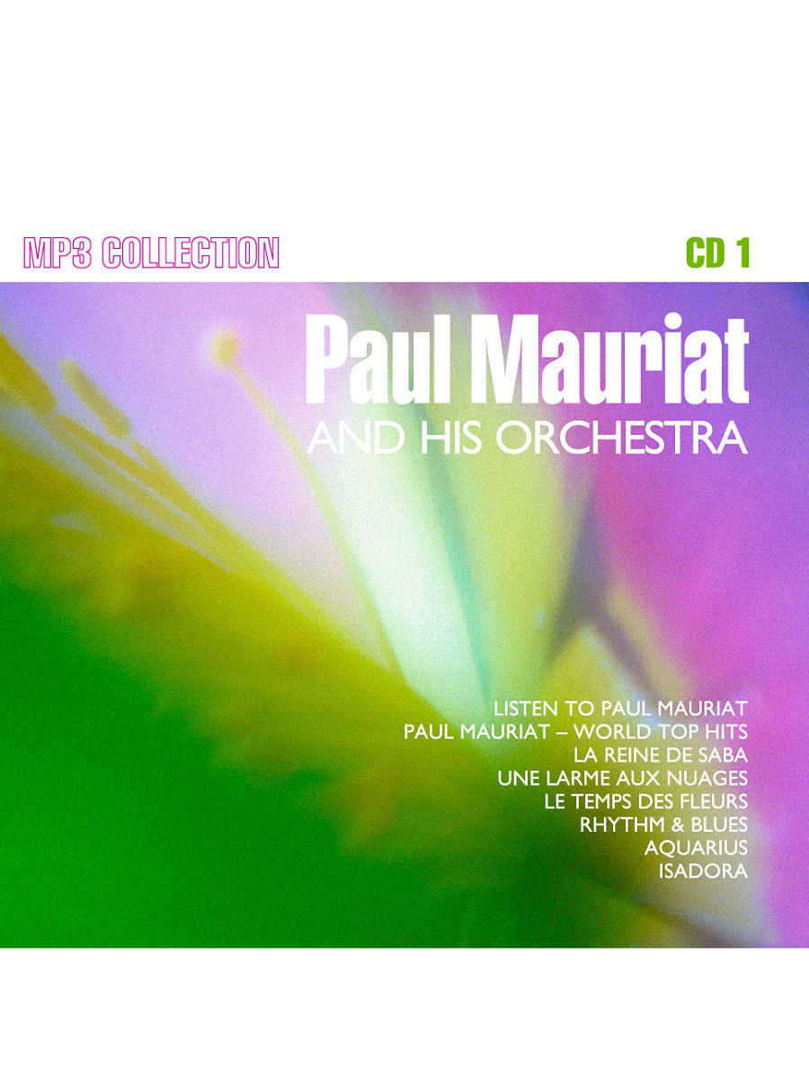 Музыкальные диски RMG Paul Mauriat CD1 (компакт-диск MP3) dumas a le capitaine paul