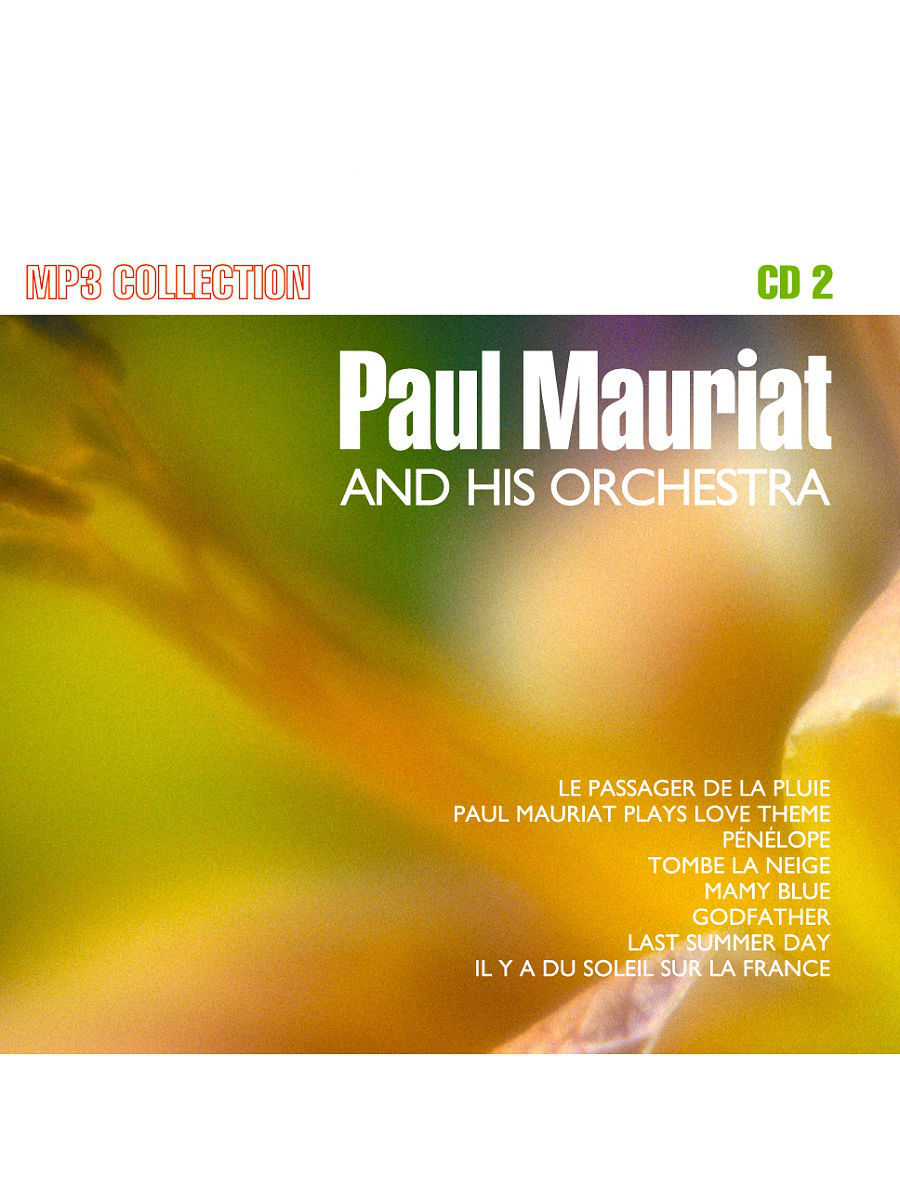 Музыкальные диски RMG Paul Mauriat CD2 (компакт-диск MP3) dumas a le capitaine paul