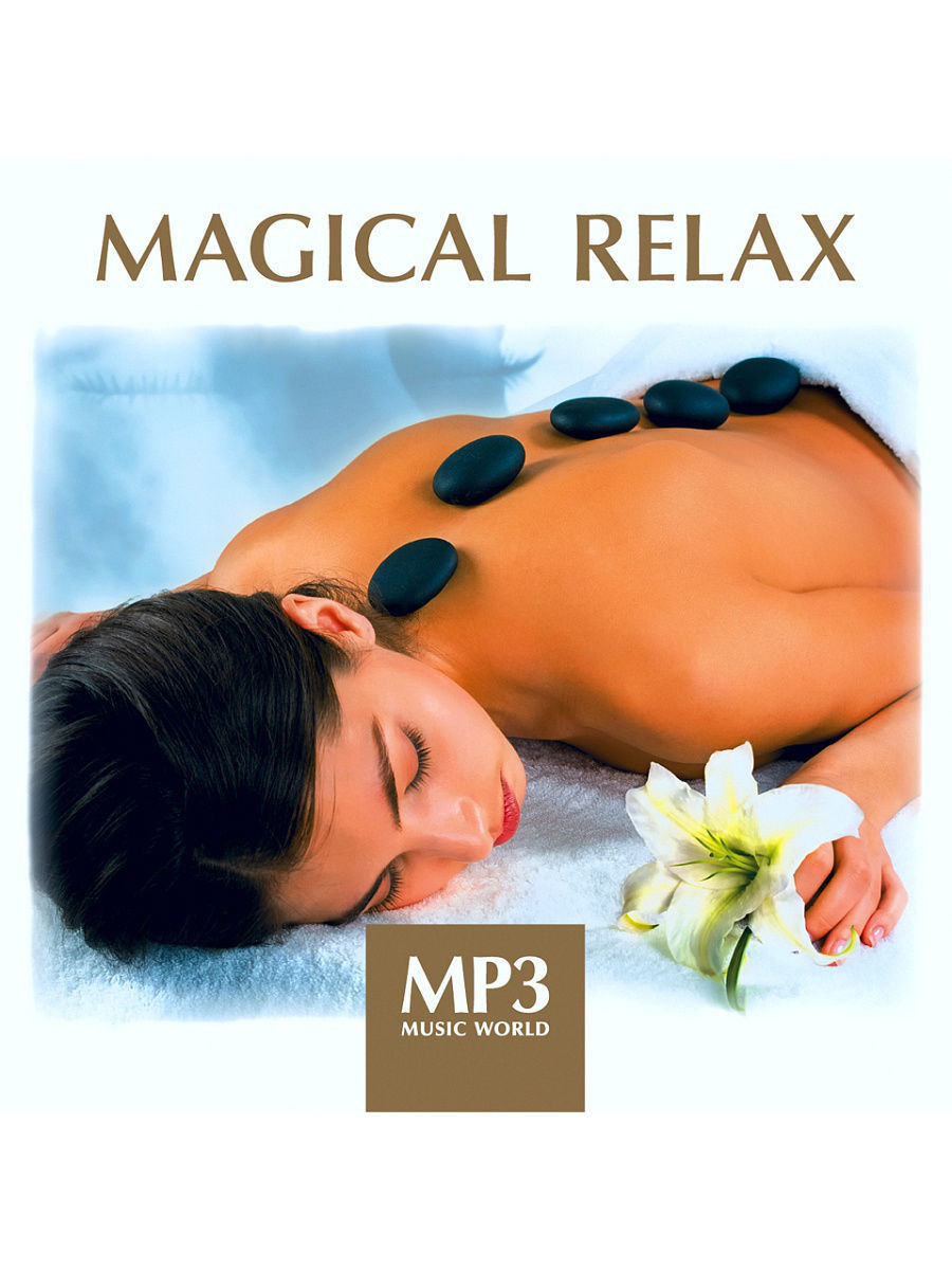 Музыкальные диски RMG MP3 Music World. Magical Relax (компакт-диск MP3) mp3 music world ibiza lounge компакт диск mp3