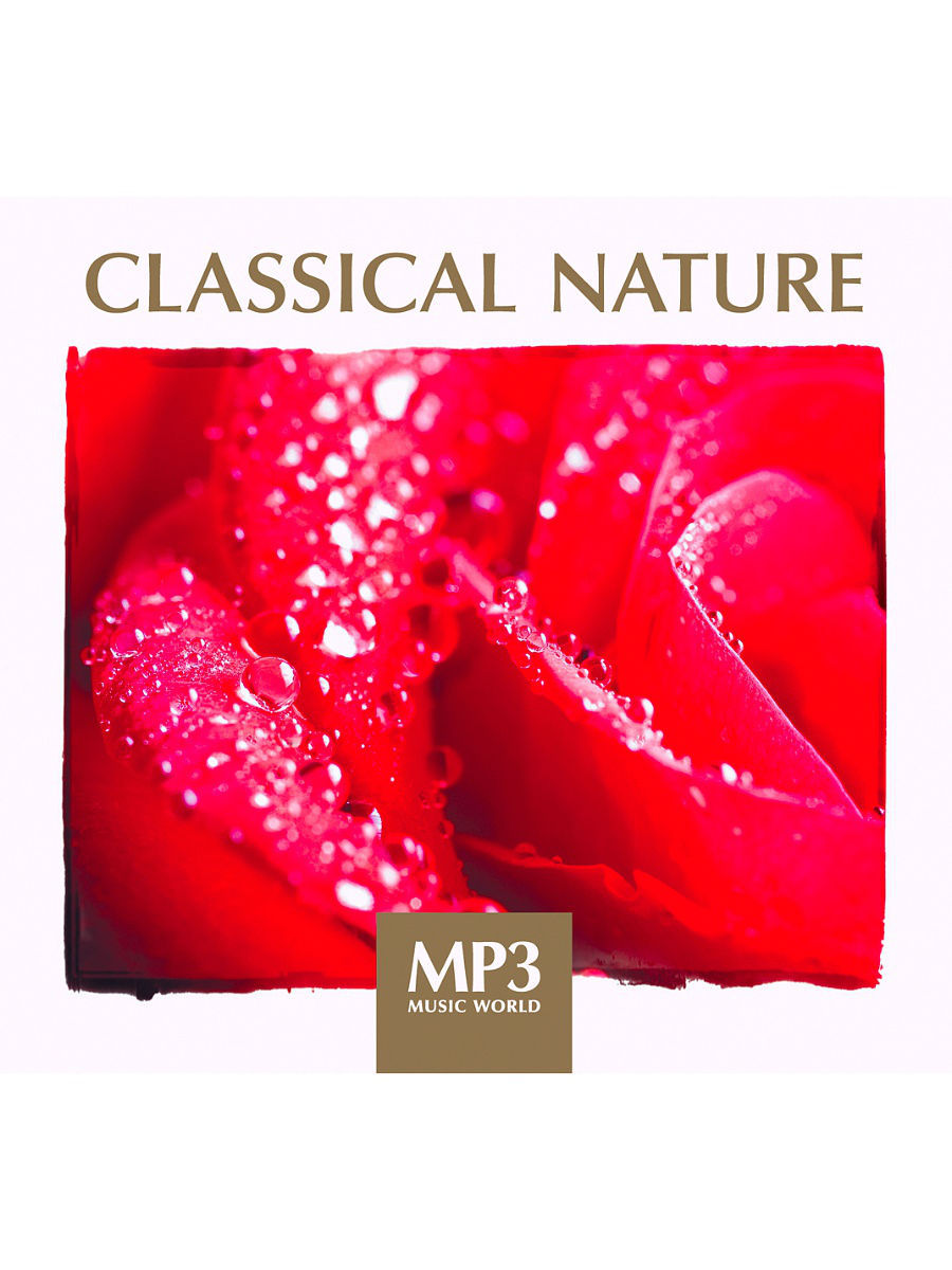 Музыкальные диски RMG MP3 Music World. Classical Nature (компакт-диск MP3) mp3 music world ibiza lounge компакт диск mp3