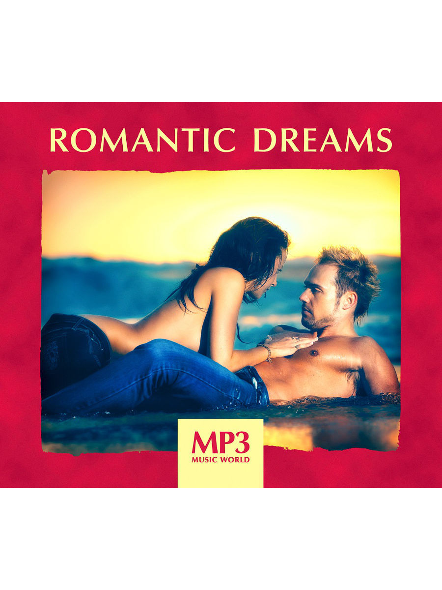 Музыкальные диски RMG MP3 Music World. Romantic Dreams (компакт-диск MP3) музыкальные диски rmg mp3 music world classical nature компакт диск mp3