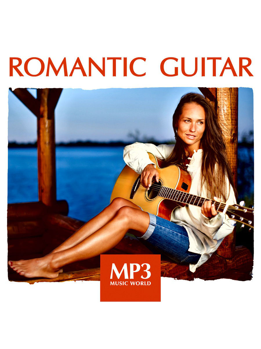 Музыкальные диски RMG MP3 Music World. Romantic Guitar (компакт-диск MP3) музыкальные диски rmg mp3 music world classical nature компакт диск mp3
