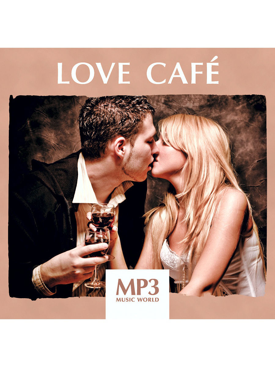 Музыкальные диски RMG MP3 Music World. Love Cafe (компакт-диск MP3) музыкальные диски rmg mp3 music world classical nature компакт диск mp3