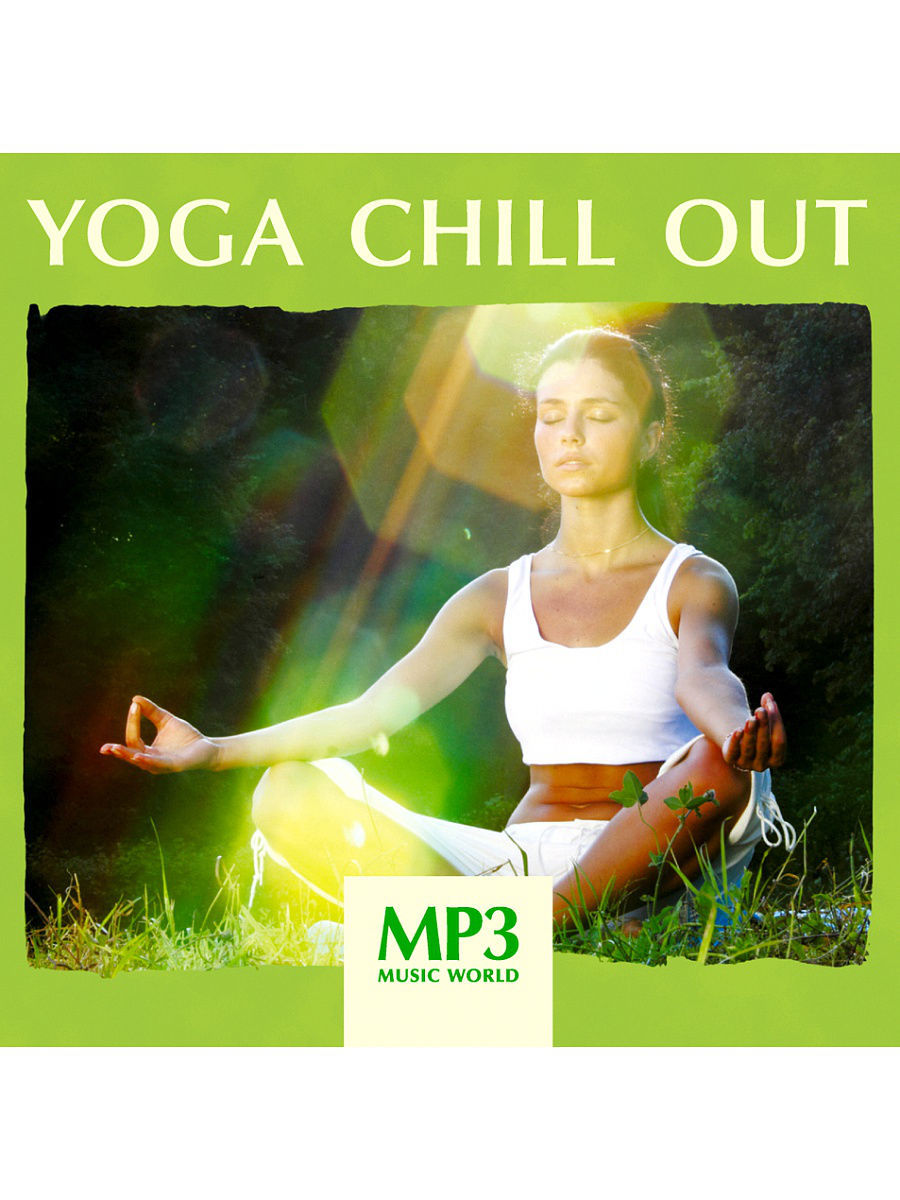 Музыкальные диски RMG MP3 Music World. Yoga Chill Out (компакт-диск MP3) музыкальные диски rmg mp3 music world classical nature компакт диск mp3
