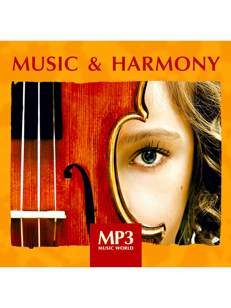 Музыкальные диски RMG MP3 Music World. Music & Harmony (компакт-диск MP3) музыкальные диски rmg mp3 music world classical nature компакт диск mp3