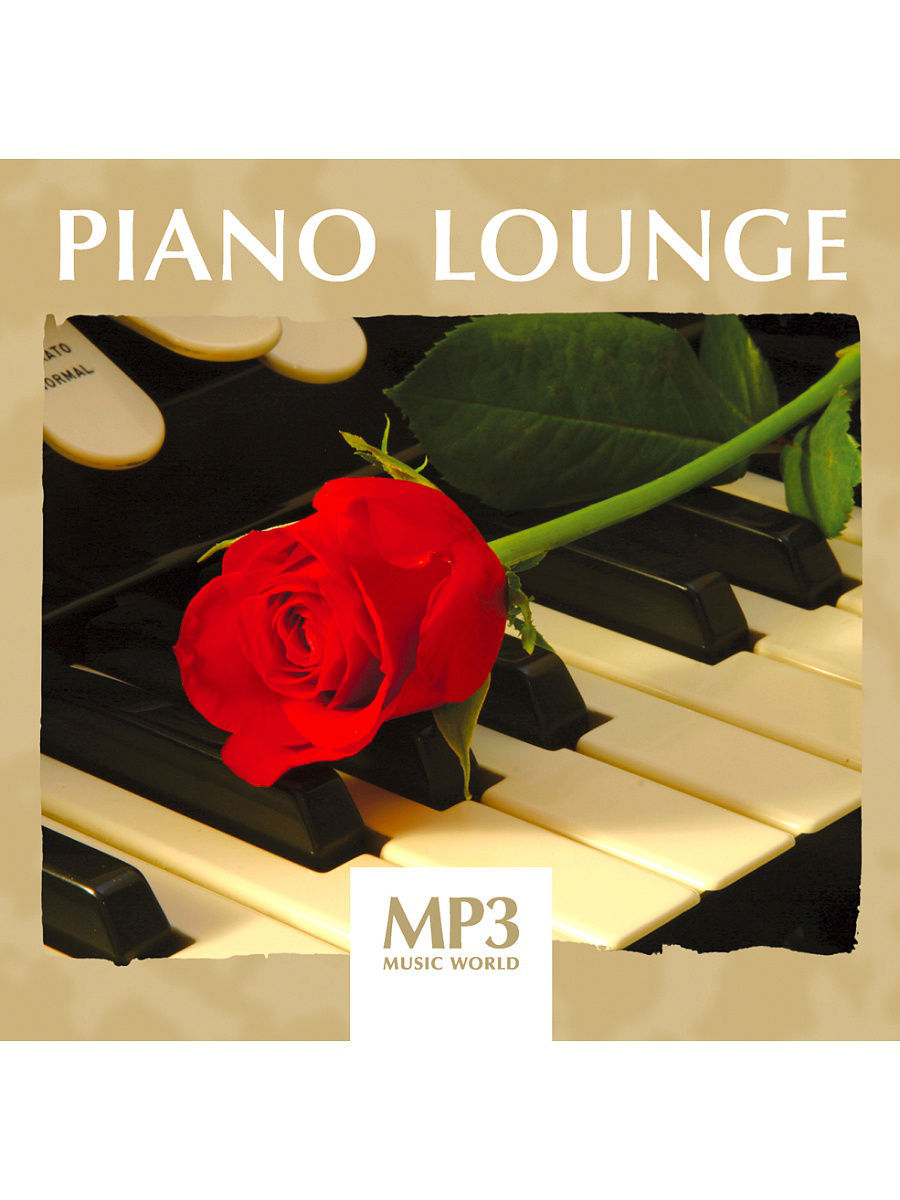 Музыкальные диски RMG MP3 Music World. Piano Lounge (компакт-диск MP3) музыкальные диски rmg mp3 music world classical nature компакт диск mp3