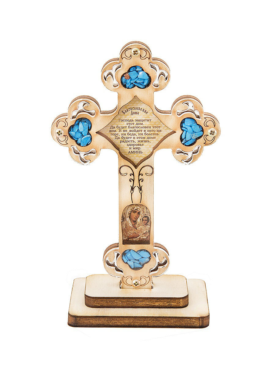 ����� �� ��������� � �������������� ���� ������ ������ ������������� Holy Land Collections HL-777A76