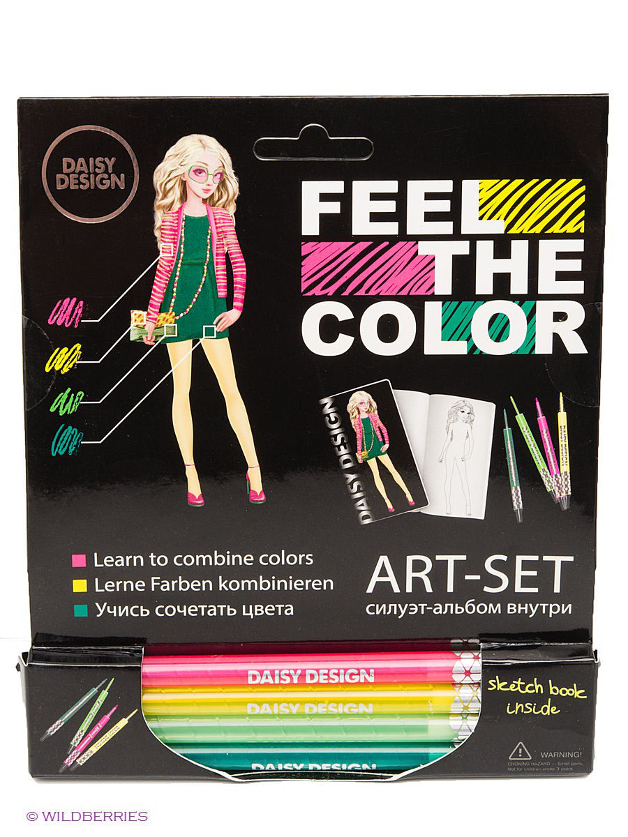 ������ Lotus of FEEL THE COLOR Daisy Design 60701