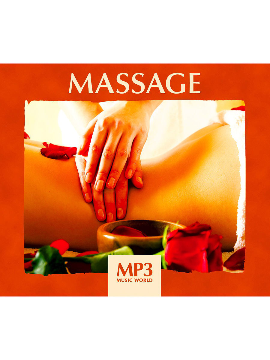 Музыкальные диски RMG MP3 Music World. Massage (компакт-диск MP3) mp3 music world ibiza lounge компакт диск mp3