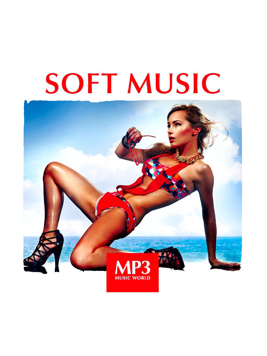 Музыкальные диски RMG MP3 Music World. Soft Music (компакт-диск MP3) mp3 music world ibiza lounge компакт диск mp3