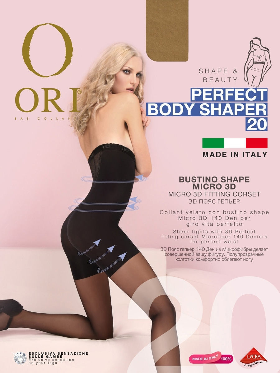 Колготки ORI Колготки ORI Perfect Body Shaper 20 den носки ori носки ori step 20 den 2пары