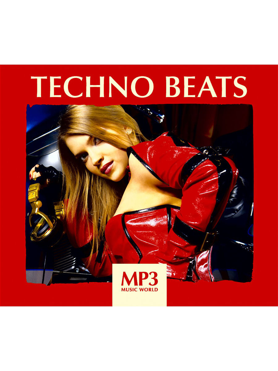 Музыкальные диски RMG MP3 Music World. Techno Beats beats mixr red