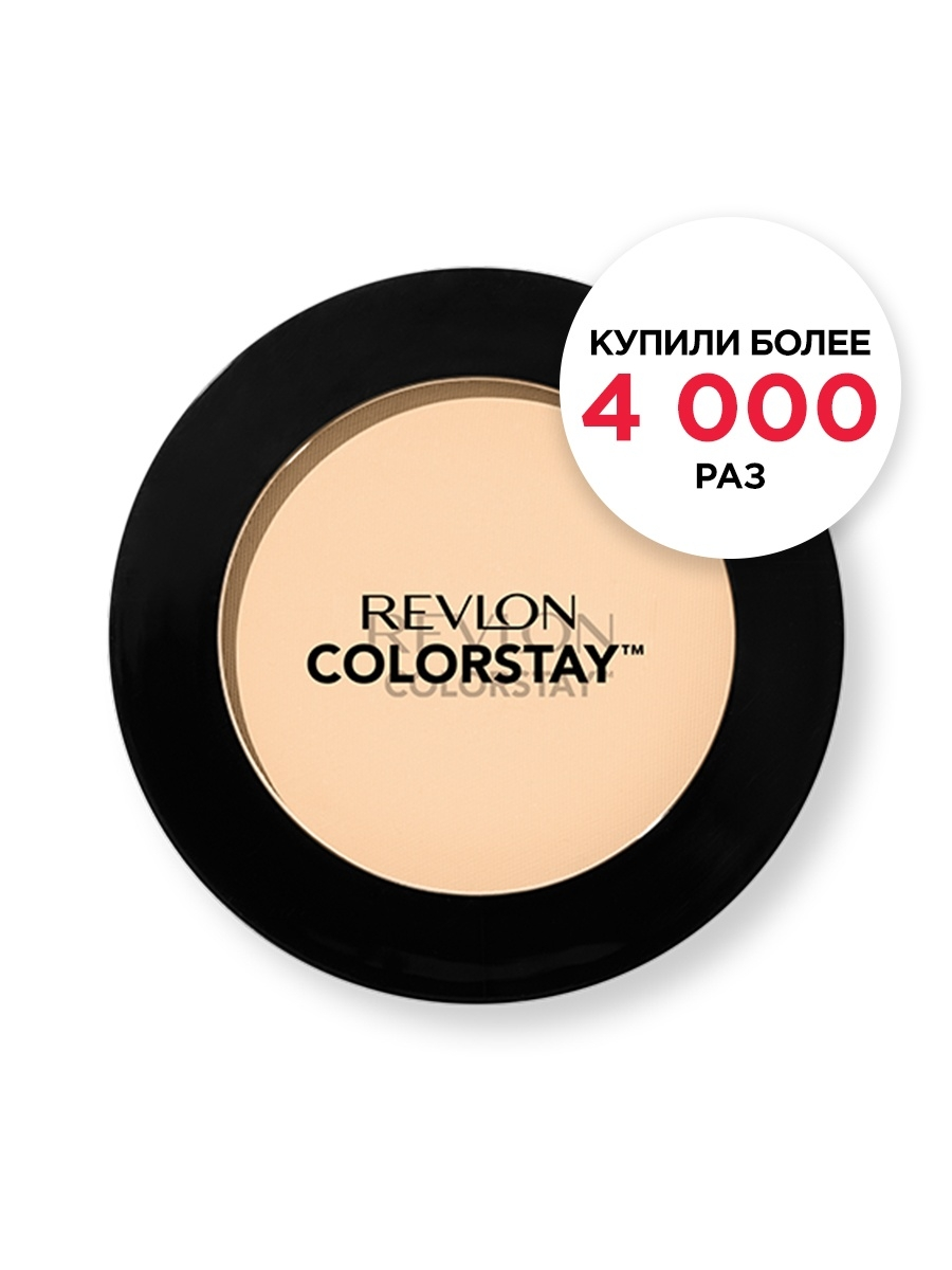 Пудры Revlon Пудра для лица компактная Colorstay Pressed Powder, Light 820 пудра для лица photoready powder light medium 20