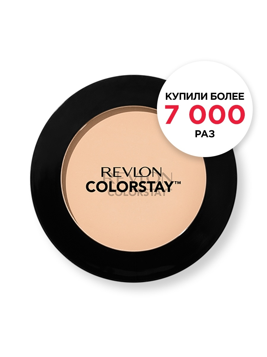 Пудры Revlon Пудра для лица компактная Colorstay Pressed Powder, Light medium 830 пудра для лица photoready powder light medium 20