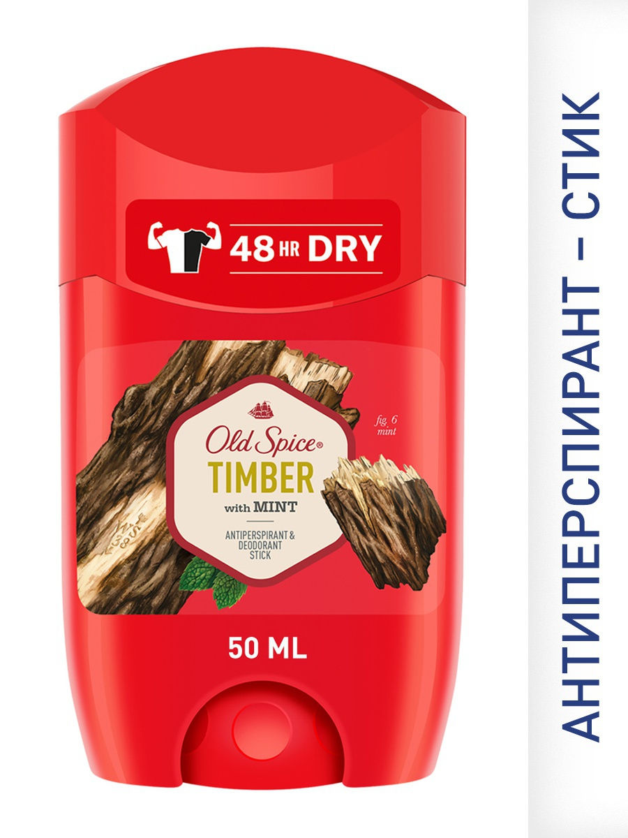 Дезодоранты OLD SPICE Твёрдый антиперспирант Timber, 50 мл ahmed mohammed non timber forest products and food security