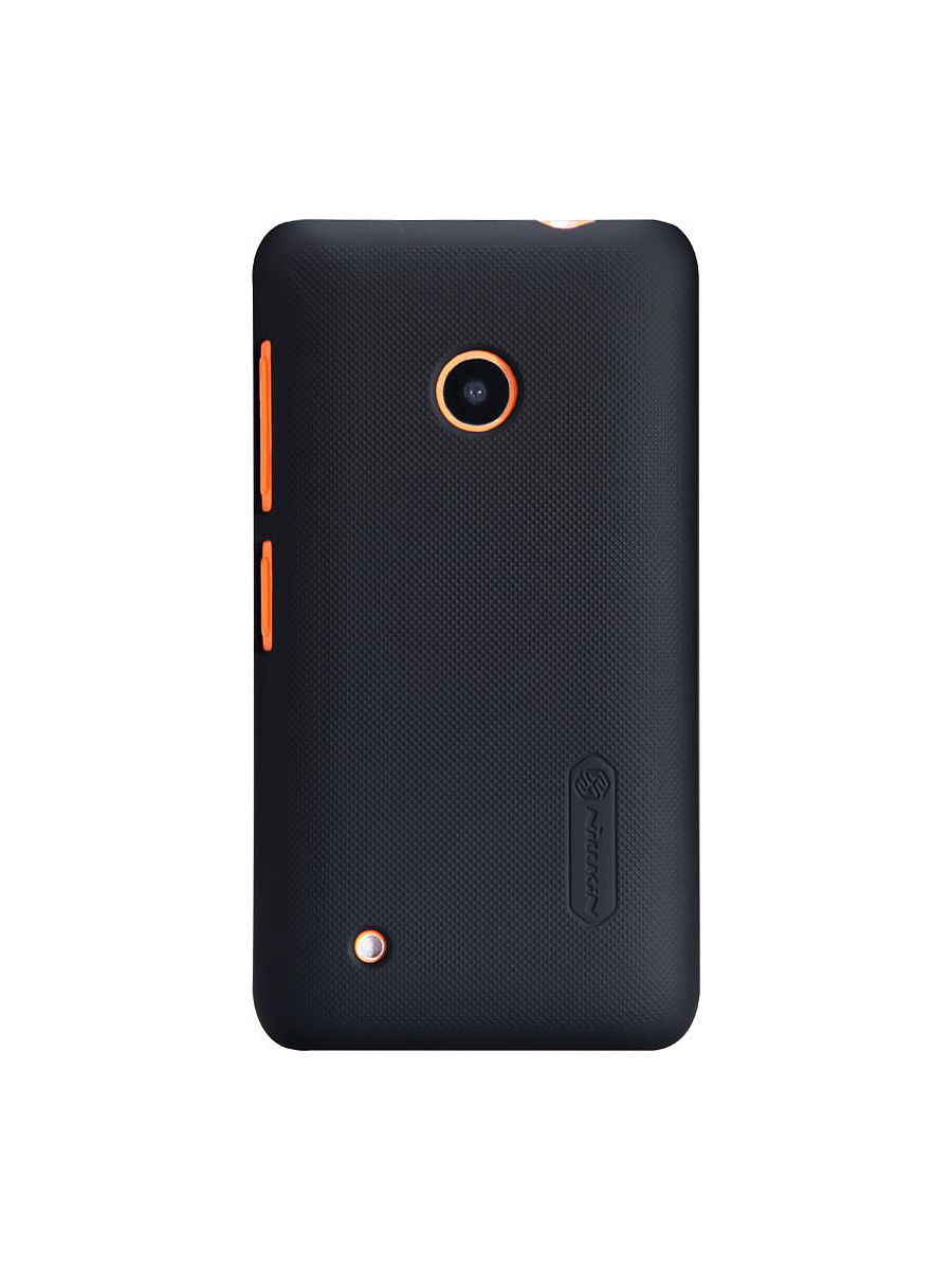 Nokia Lumia 530 Super Frosted Shield