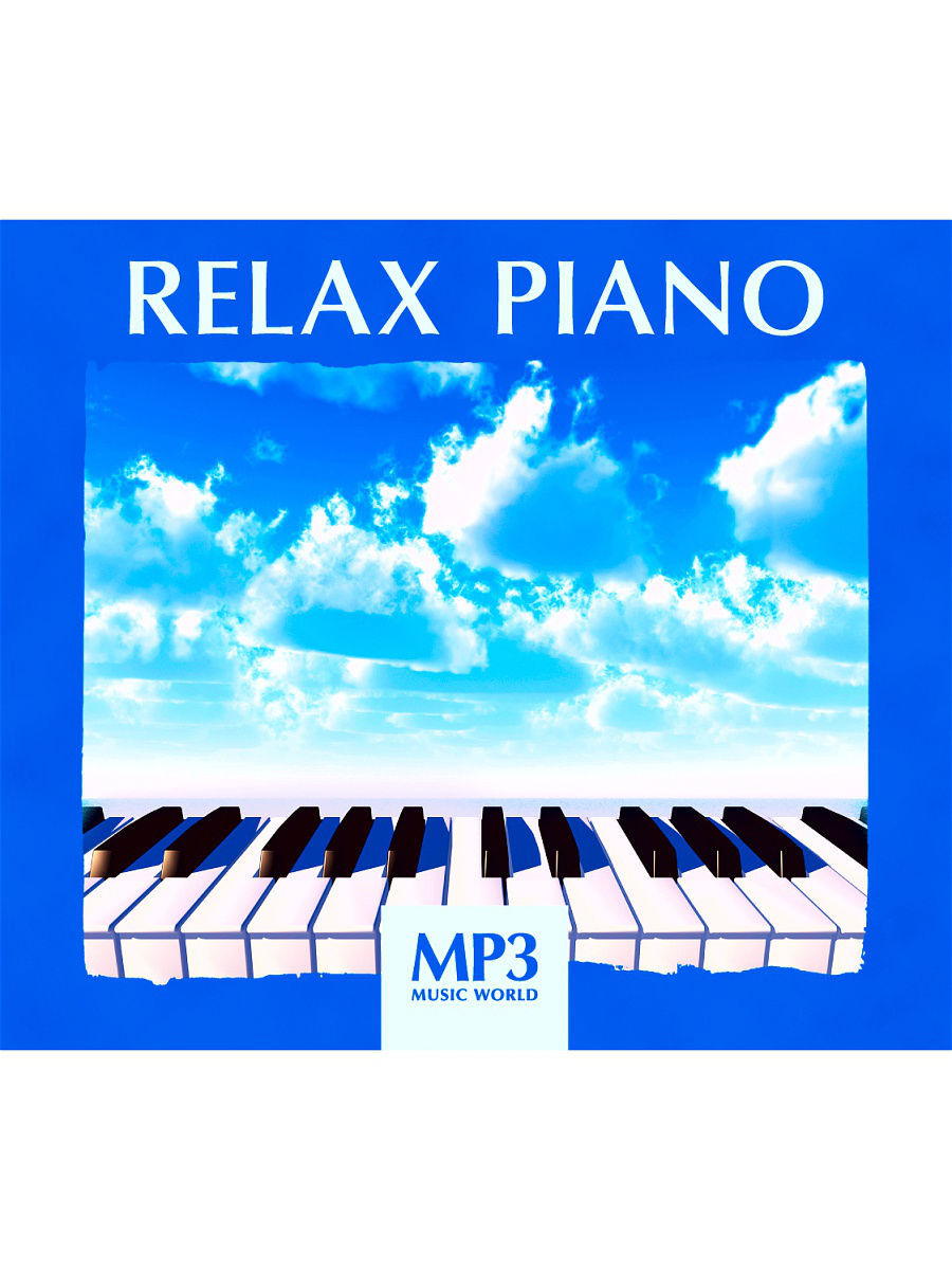 Музыкальные диски RMG MP3 Music World. Relax Piano (компакт-диск MP3) mp3 music world ibiza lounge компакт диск mp3