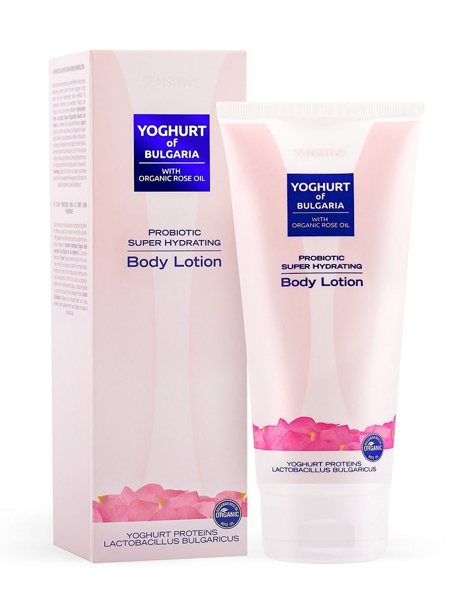 Лосьоны Biofresh Лосьон для тела суперувлажняющий Probiotic Super Hydrating Body Lotion Yoghurt of Bulgaria лосьон для тела naturalium body lotion – green apple объем 370 мл