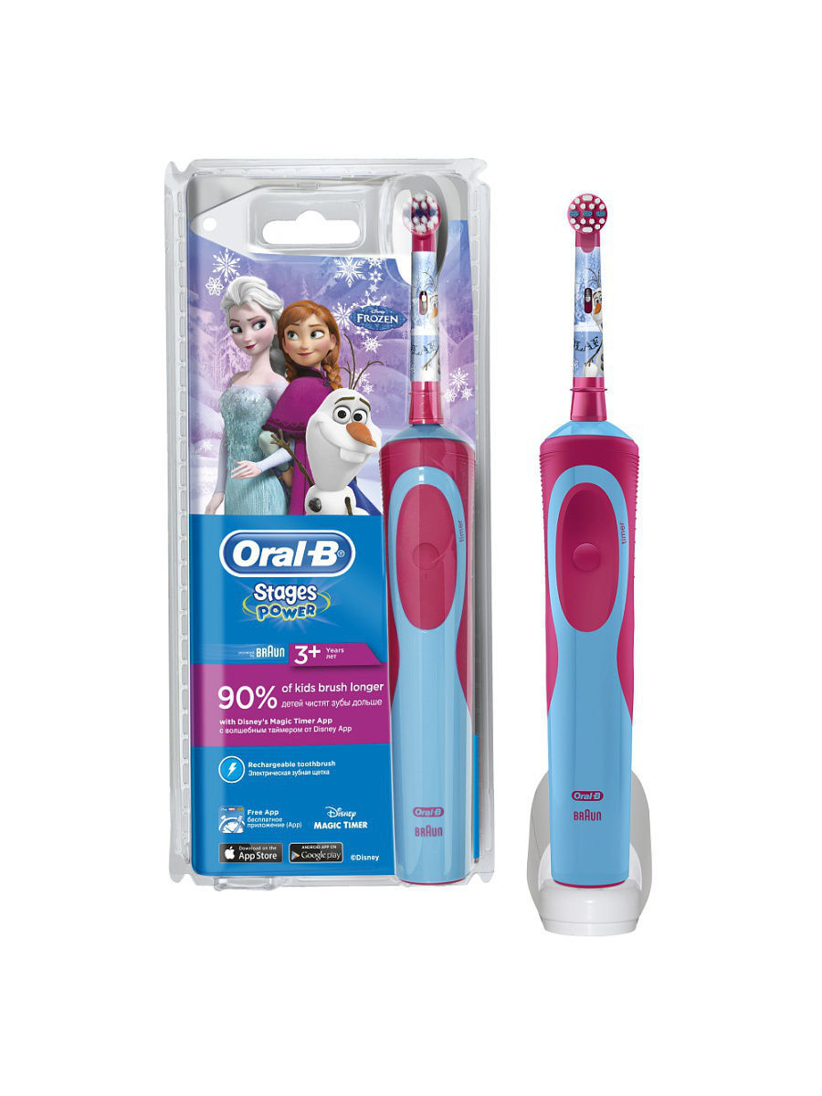 ORAL_B Электрическая зубная щётка ORAL-B Vitality Frozen Kids (Холодное Сердце) для детей lumintop iy365 pen light 2 way mode switch edc waterproof pen flashlight max 200 lumens nichia 219bt led