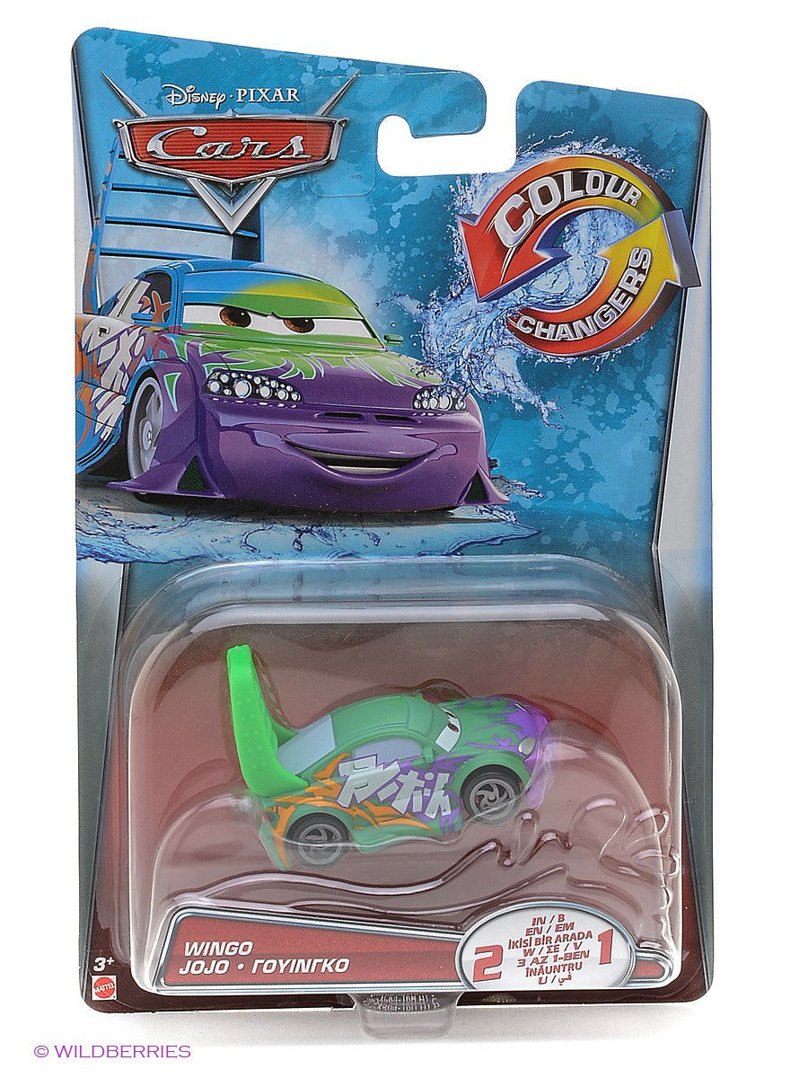 Машинки Cars Машинка из серии Disney Cars kinderline cars crbb rt2 836m