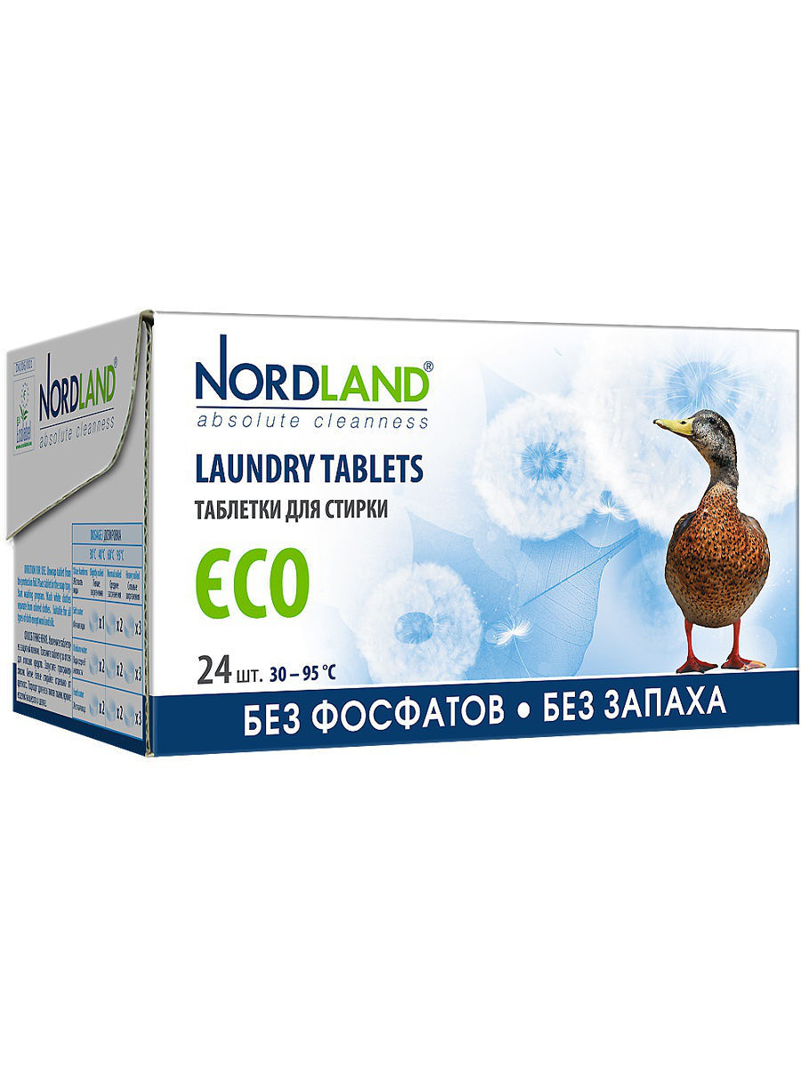 Капсулы для стирки NORDLAND Nordland таблетки для стирки  24шт*33,75г. a81 2016 newest 100pcs metric m3x5mm phillips pan head screw for 2 5 hdd ssd dvd rom motherboard free shipping