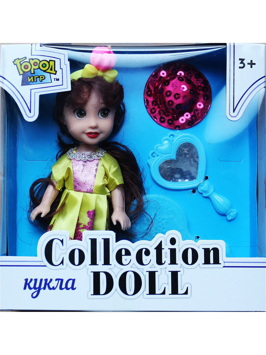 Куклы Город Игр Кукла Collection Doll Софья набор wifi ipc 720p 1280 720p household camera onvif with allbrand camera free shipping