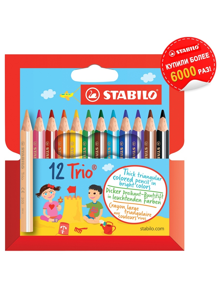 ����� ��.���������� TRIO, �����������, 12��, NEW DESIGN Stabilo 205/12-01