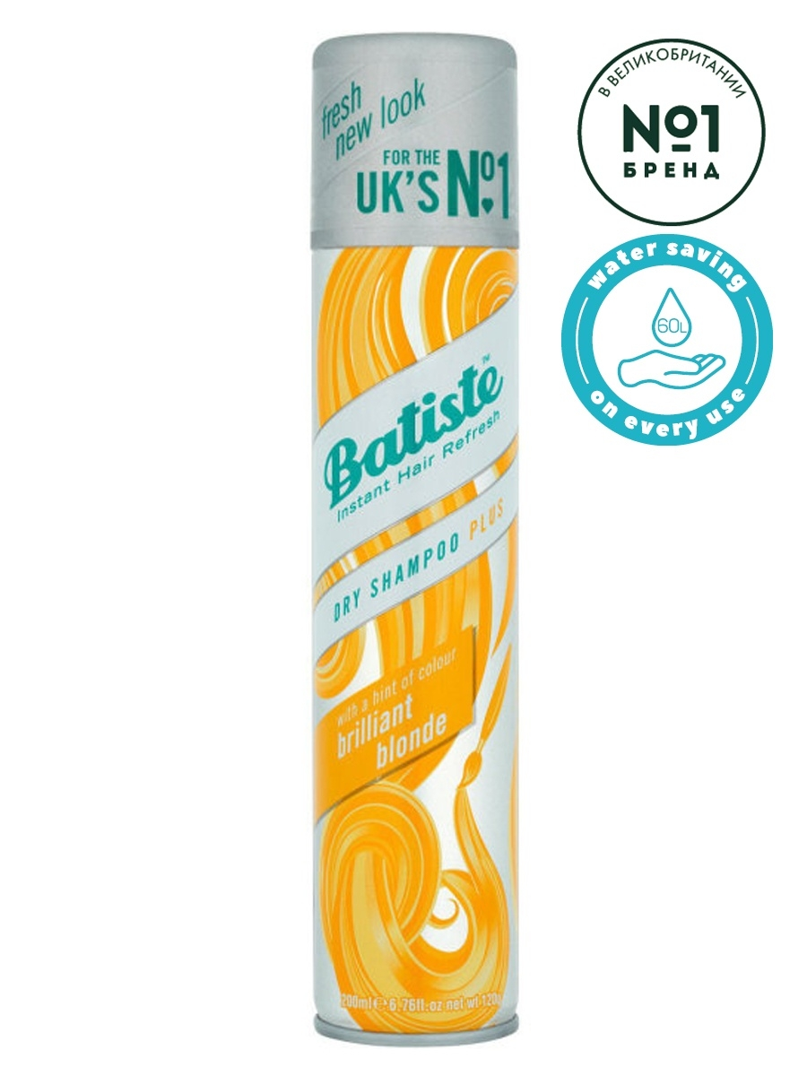 Batiste LIGHT Brilliant Blonde Сухой шампунь 200 мл BATISTE