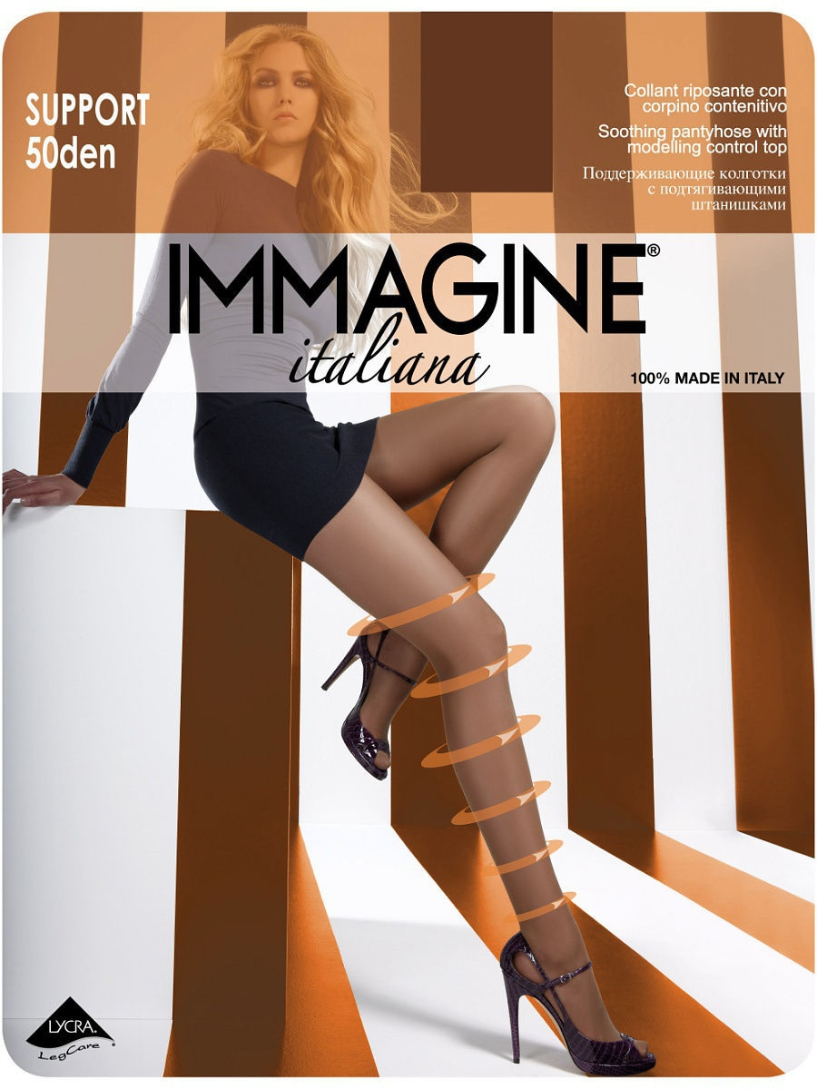 Колготки Immagine IMM-SupportPress50(XL)/cappuccino