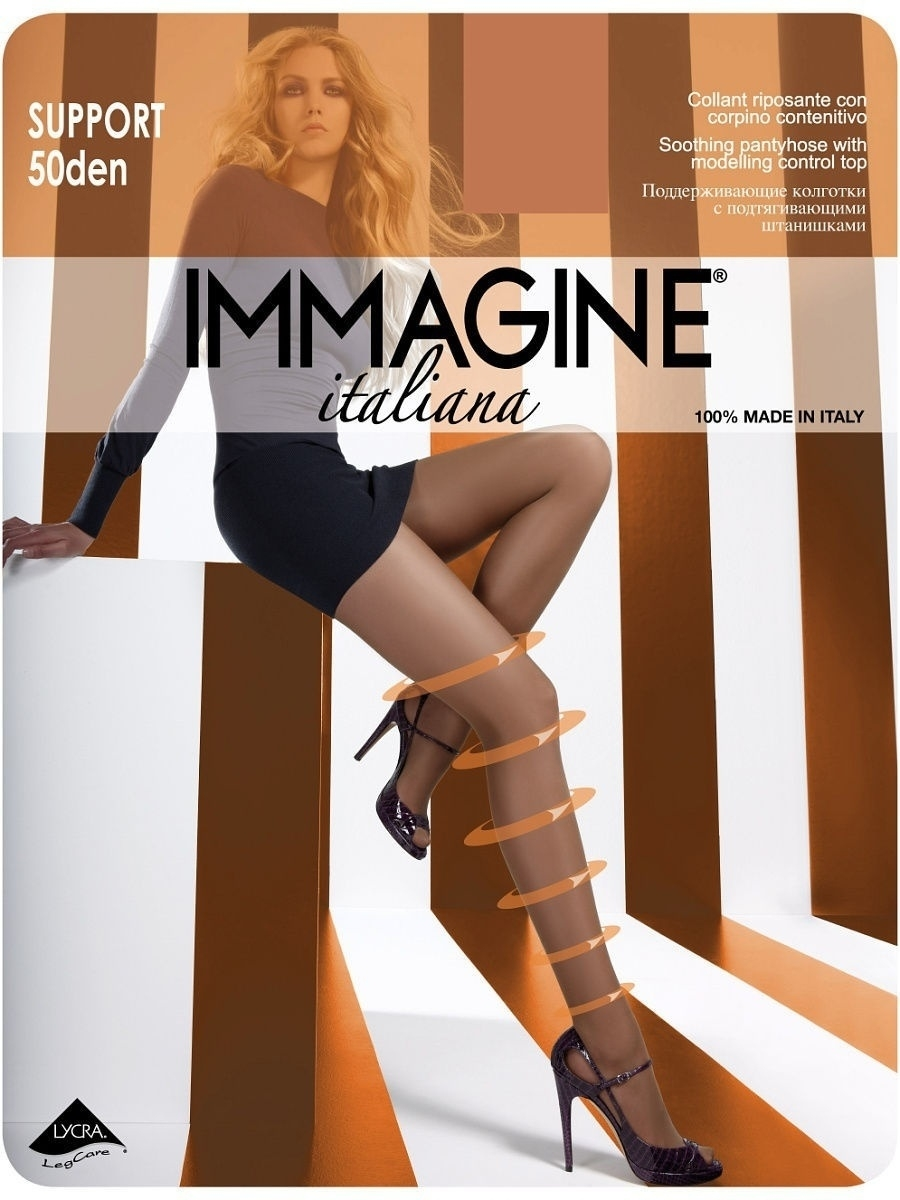 Колготки Immagine IMM-SupportPress50/bronze
