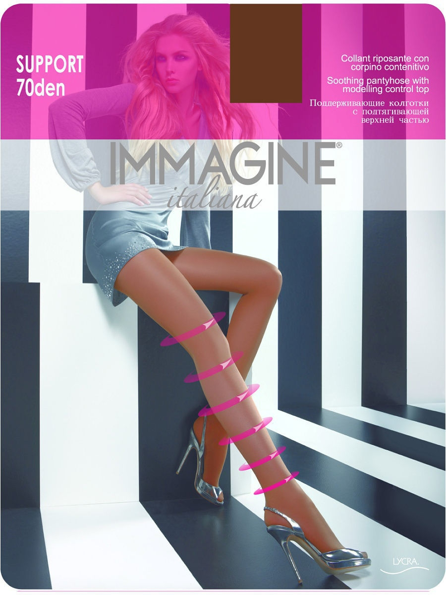 Колготки Immagine IMM-SupportPress70(XL)/cappucino