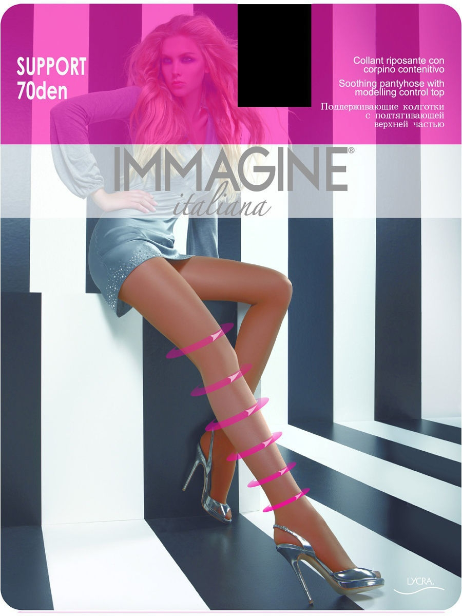 Колготки Immagine IMM-SupportPress70(XL)/nero