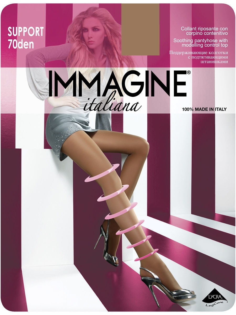 Колготки Immagine IMM-SupportPress70(XL)/neutro