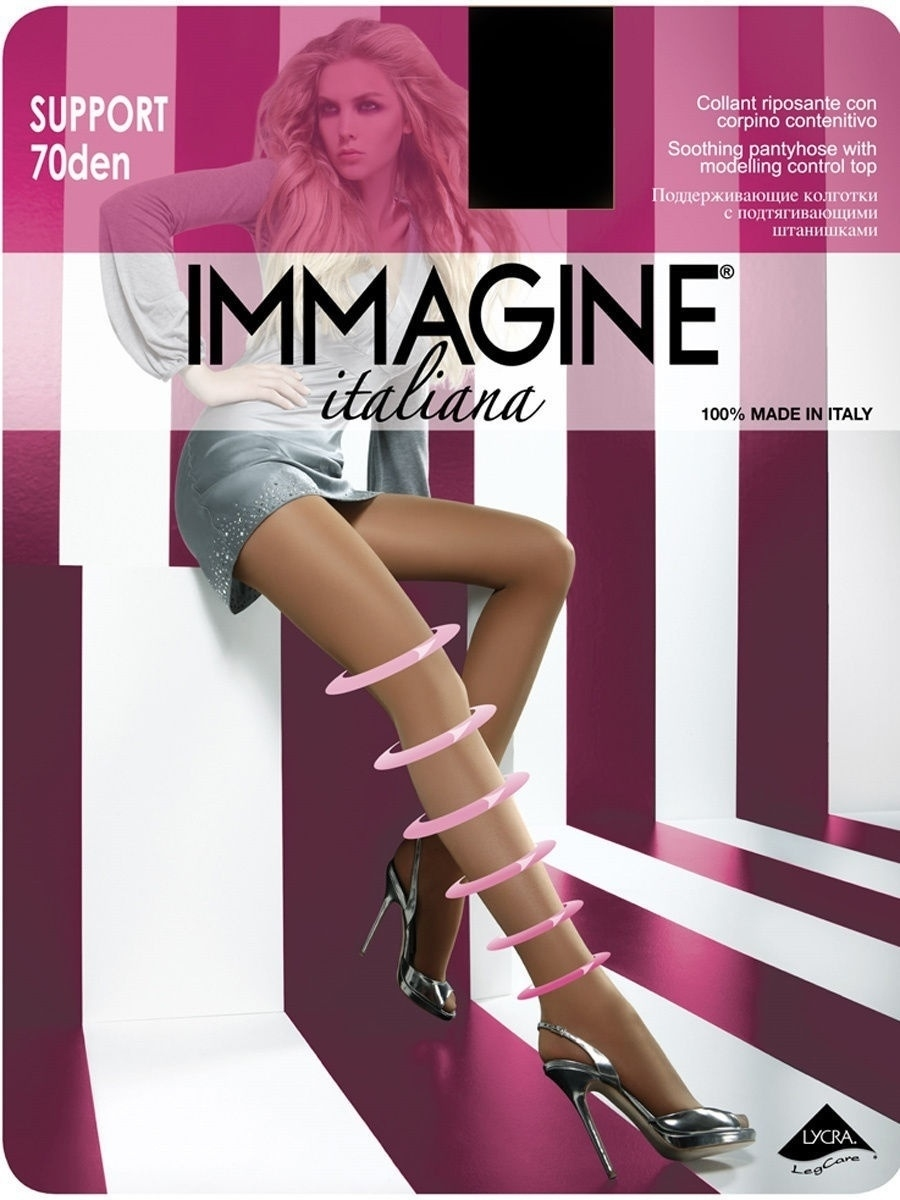 Колготки Immagine IMM-SupportPress70/nero