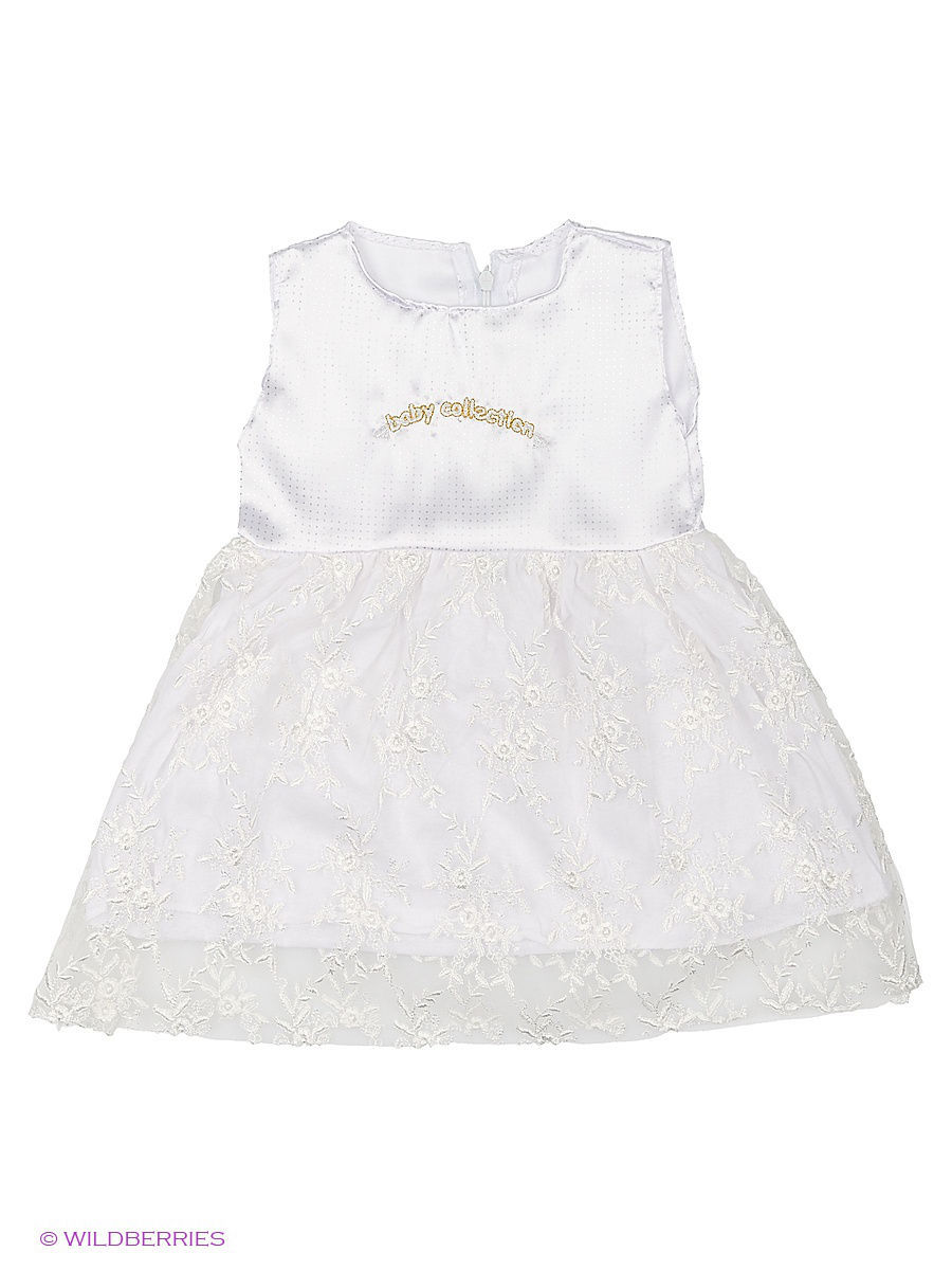 Платье Babycollection Baby450/1/белый
