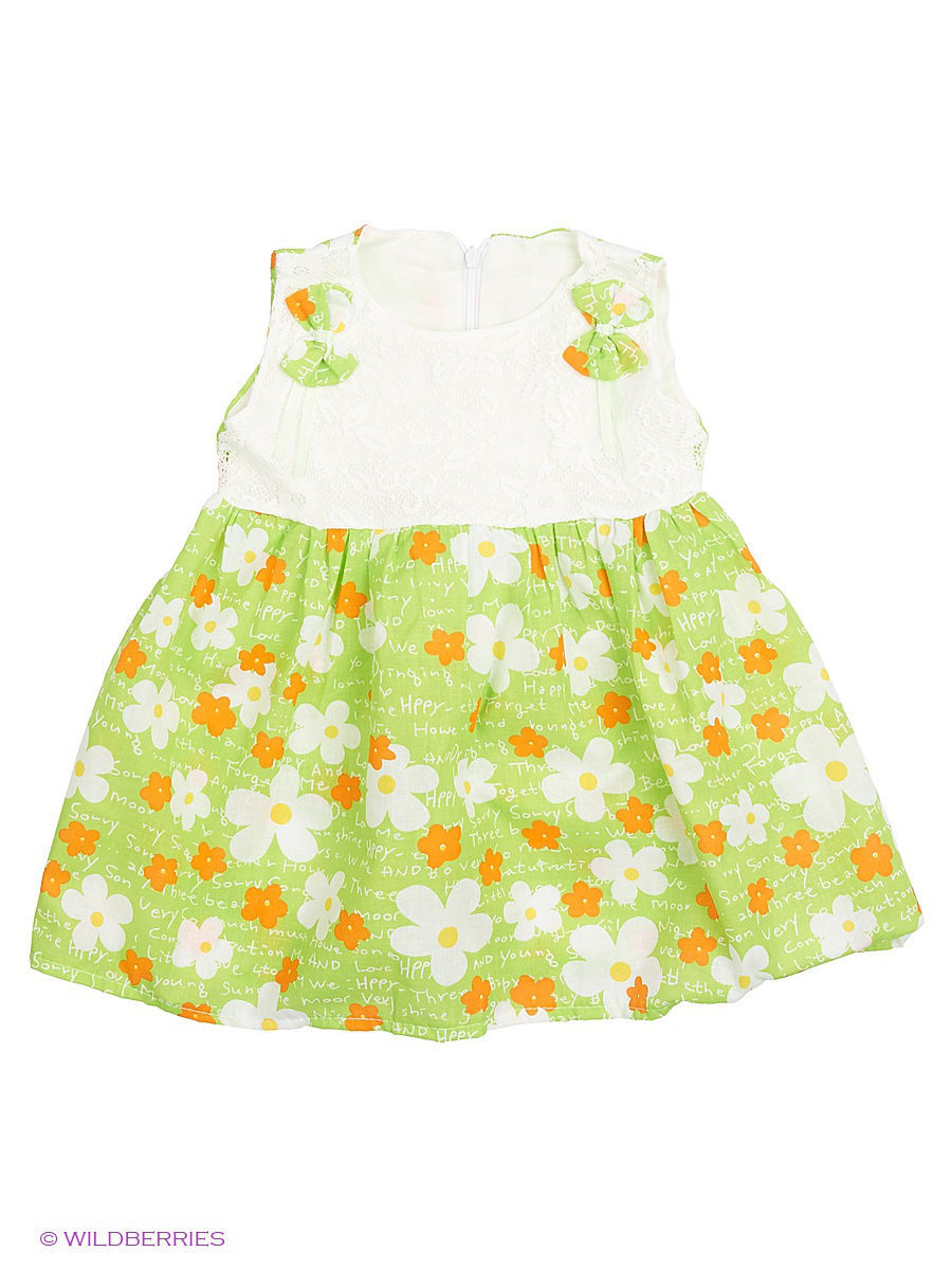 Платье Babycollection Baby519/зеленый: изображение 1