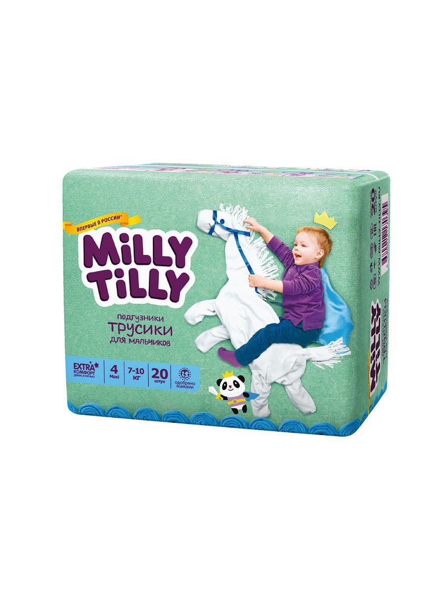 Подгузники детские MiLLY TiLLY Milly Tilly Подгузники-Трусики  4 (7-10Кг) Уп.20 polly dunbar tilly and friends doctor tilly