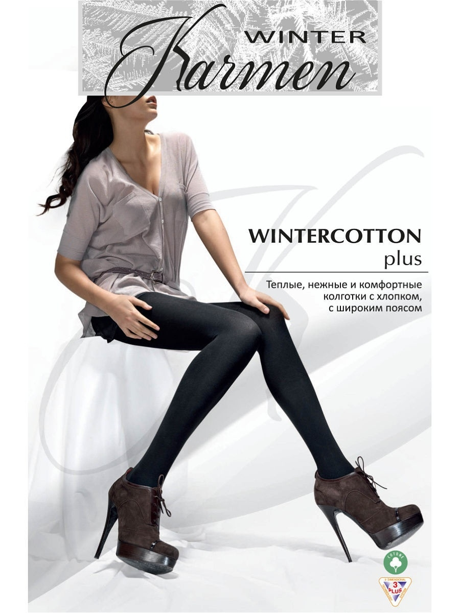 �������� ������ K-Wintercotton+/nero