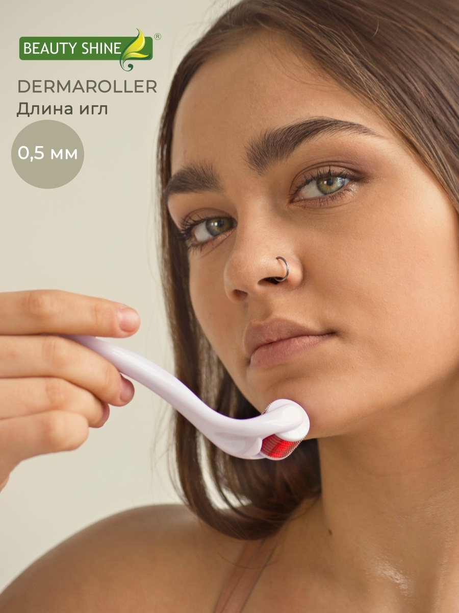Мезороллер BEAUTY SHINE, 540 игл модель 0,5 мм BEAUTY SHINE 650029